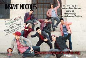 Instant Noodles Postcard front 2