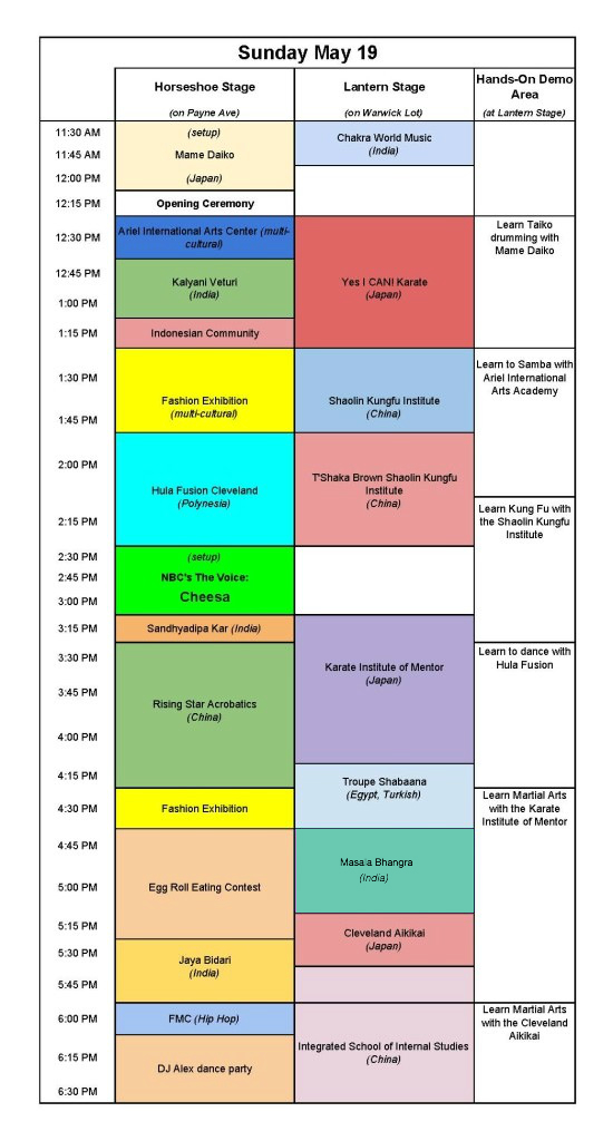 Schedule-sunday-550x1024