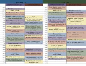 CAF 2014 schedule alt columns-2 copy
