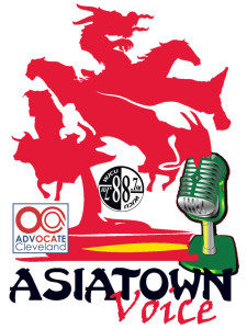 asiatown-voice-logo-wwong-w-voice-and-oca-logo-225x300