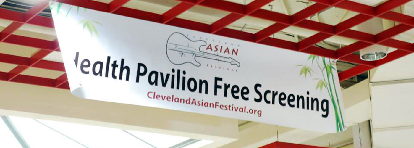 Visit the Health Pavilion for FREE Screenings!